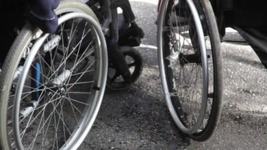 Photo of Το ΚΑΤ και τα κρατικά κτίρια δεν είναι προσβάσιμα σε άτομα με αναπηρία!!!