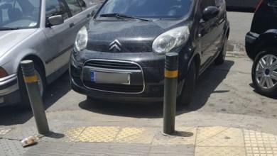 Photo of Ένας στους 15 οδηγούς στην Ελλάδα παρκάρει σε ράμπες για ΑμεΑ