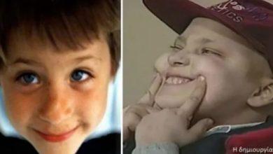 Photo of Σαν σήμερα πριν 24 χρόνια ο μικρός Ανδρέας έφυγε από τη ζωή – Το όραμά του για το «Χαμόγελο του Παιδιού»