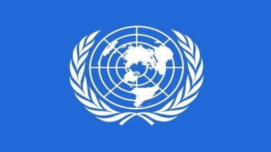 Photo of Κυβέρνηση της Ελλάδος, η Επιτροπή του ΟΗΕ για τα δικαιώματα των Αναπήρων, ανησυχεί για τις ελλείψεις στη νομοθεσία και σας λέει τι πρέπει να κάνετε.