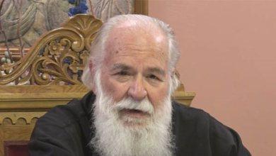Photo of Εκοιμήθη ο πατήρ Γεώργιος Μεταλληνός