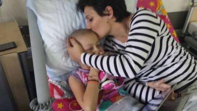 Photo of Έκκληση για βοήθεια από γονείς 12χρονης που πάσχει από καρκίνο [video]