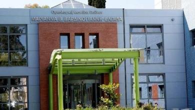 "Photo of Ξεκινά το Κέντρο Κυτταρικής και Γονιδιακής θεραπείας στην Ογκολογική Μονάδα Παίδων ""Μαριάννα Β. Βαρδινογιάννη- ΕΛΠΙΔΑ"""