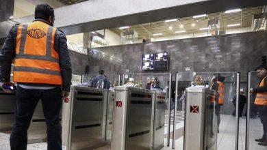 Photo of Κορονοϊός: Νέες οδηγίες για τα Μέσα Μαζικής Μεταφοράς
