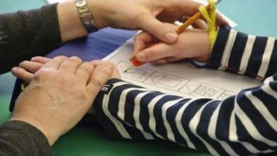 Photo of Υπ. Παιδείας: Ανακοινώθηκαν οι μόνιμοι διορισμοί στα σχολεία Ειδικής Αγωγής – Η λίστα με τα ονόματα