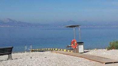 Photo of Λουτράκι: Τοποθετήθηκε η ράμπα αυτόνομης πρόσβασης ΑμεΑ
