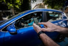 Photo of Τρίκαλα: Αυτόματο σύστημα ειδοποιεί για παράνομη στάθμευση σε θέσεις ΑμεΑ