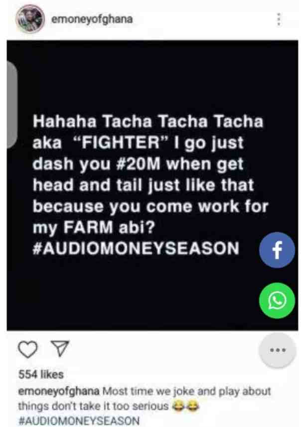 E-Money Of Ghana Cancels Promise To Give Tacha N20Million (2)