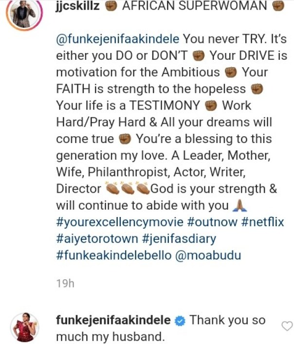 Funke Akindele Blessing To This Generation JJC Skillz (2)
