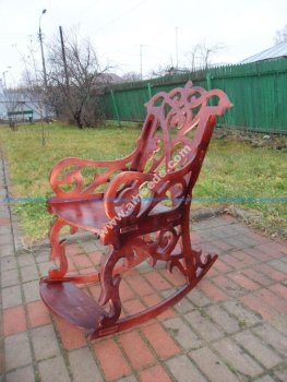 Sandalye (Rocking Chair)