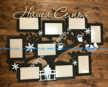 Family Frame Laser Cutting
