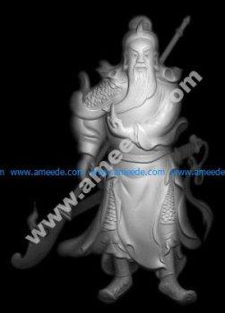 Guan Yu Broadsword BMP
