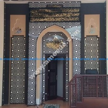 Masjid Design
