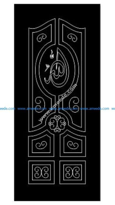 Door model 8