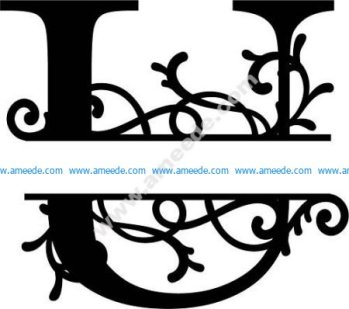 Flourished Split Monogram U Letter