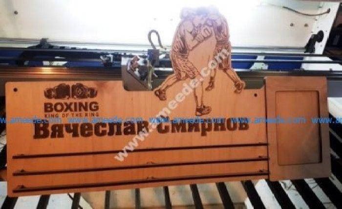 Medalnitsa Box