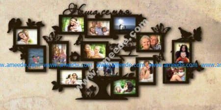 Tree Photo Frame Laser Cut Template