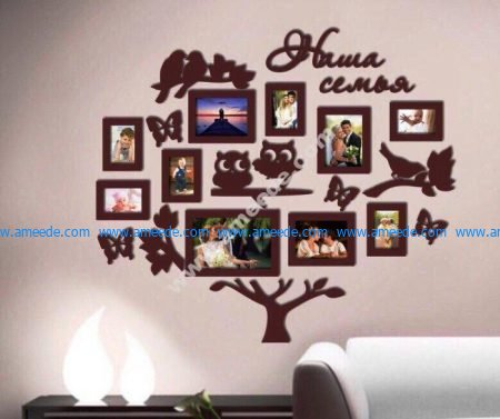 Tree Photo Frame Laser Cut