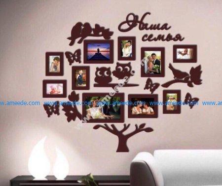 Tree Photo Frame Laser Cut