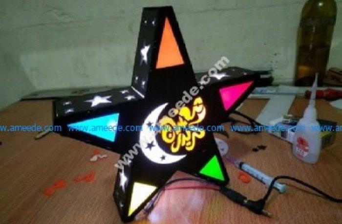 Laser Cut Star Lamp Night Light