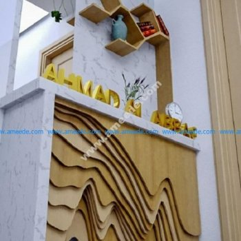 Layered Wood Artwork