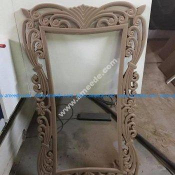 Wooden Dekor Ayna