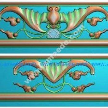 bat wing pattern