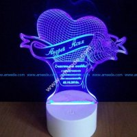 3d illusion light love roses