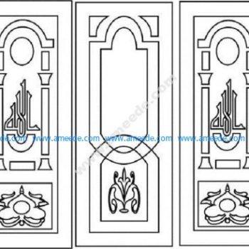 Arabic door pattern