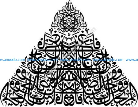 Arabic calligraphy triangle