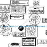 set muslim calligraphy pattern