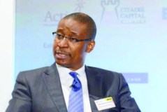 """""""FG taking measures to accelerate Nigeria's industrialisation process"""" – Minister"""