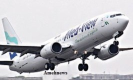 Medview Bounce Back Stronger, to airlift 10,600 pilgrims from Kaduna July 10, 2019