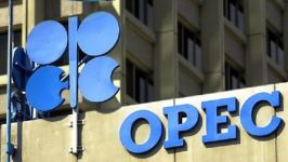 Nigeria's daily oil production falls to 1.32 million barrels