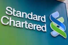 Standard Chartered Launches Sustainable Supply Chain Benchmarking Tool