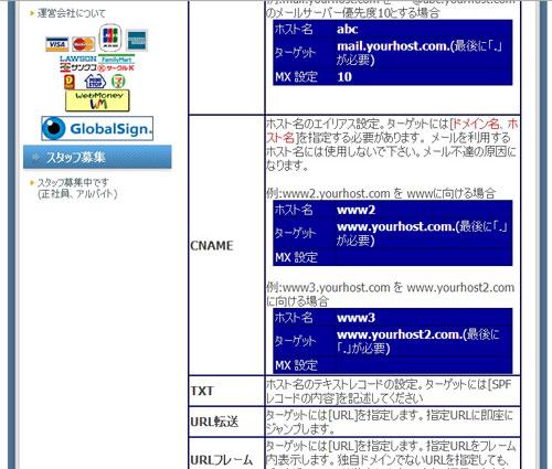 web_003tumblr