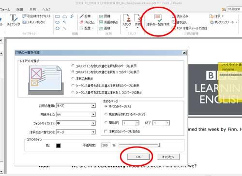 web_PDF_annotation03