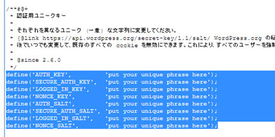 web_coreserver-salt