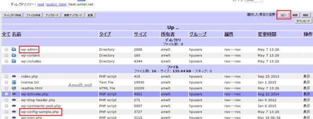 web_coreserver-wordpress-config