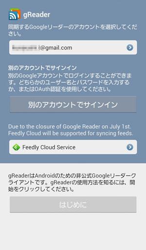 web_gReader