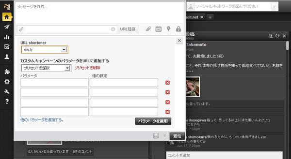 web_hootsuite001