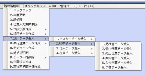 web_import_data01