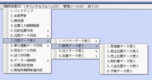 web_import_data01