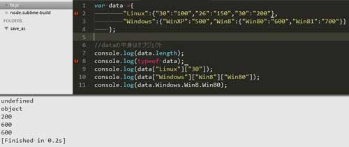 web_javascript_hash