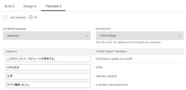 web_mailchimp_signupform_translate