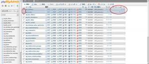web_overhead002