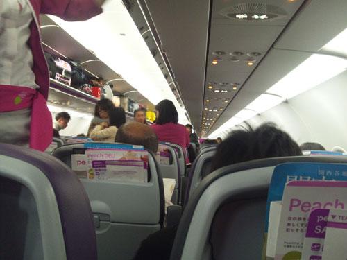 ピーチ航空の座席は狭いのか?