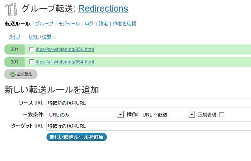web_redirection