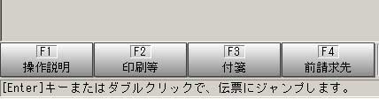 web_tokuisaki_motocho