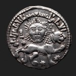 Old World Islamic Coin of the Lion of Judah